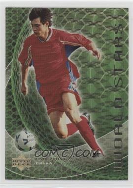 2000 Upper Deck MLS - World Stars #WS 9 - Fan Zhiyi