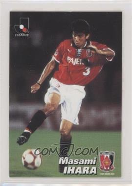 2001 Calbee J League - [Base] #010 - Masami Ihara