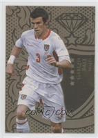 Gareth Bale #/295