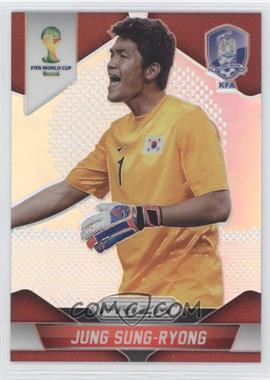 2014 Panini Prizm World Cup - [Base] - Prizms #72 - Jung Sung-Ryong