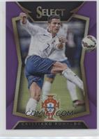 Cristiano Ronaldo (Base) /99
