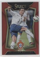 Cristiano Ronaldo (Base) #2/199