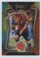 James Rodriguez (Ball Back Photo Variation) #/30