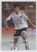 Andre Gomes #/50