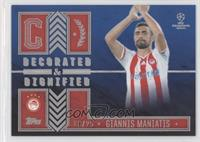 Giannis Maniatis /25
