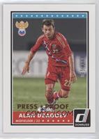 Alan Dzagoev (Team Russia) #/299