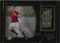 Gareth Bale [EXtoNM]