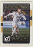 Cristiano Ronaldo [EXtoNM]