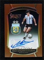 Diego Armando Maradona #12/15