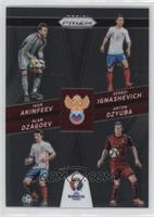 Alan Dzagoev, Sergei Ignashevich, Artem Dzyuba, Igor Akinfeev