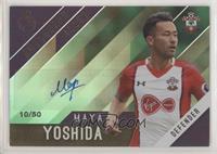 Maya Yoshida /50