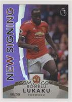 New Signings - Romelu Lukaku #/50