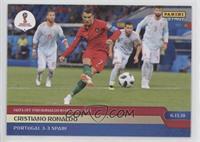 Cristiano Ronaldo #/265
