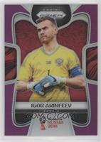 Igor Akinfeev #/99