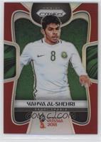 Yahya Al-Shehri #/149