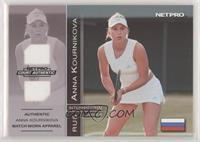 Anna Kournikova #/500