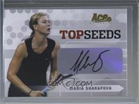 Maria Sharapova #/115