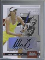 Maria Sharapova #/100