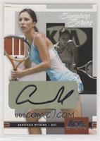 Anastasia Myskina [Poor to Fair] #/100