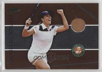 Jennifer Capriati [EX to NM]