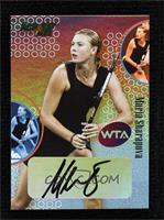 Maria Sharapova #/50