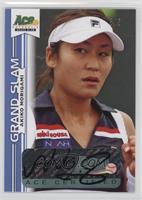Akiko Morigami /5