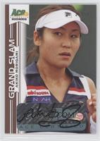Akiko Morigami /50