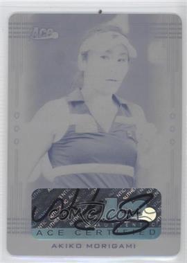 2013 Ace Authentic Signature Series - [Base] - Printing Plate Black #BA-AM1 - Akiko Morigami /1