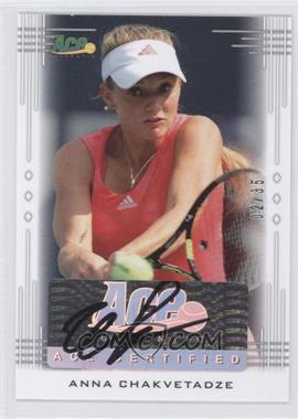 2013 Ace Authentic Signature Series - [Base] #BA-AC2 - Anna Chakvetadze /35