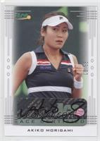 Akiko Morigami /35