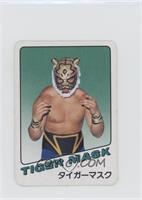 1 White - Tiger Mask