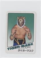 2 White - Tiger Mask