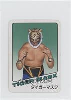 9 White - Tiger Mask