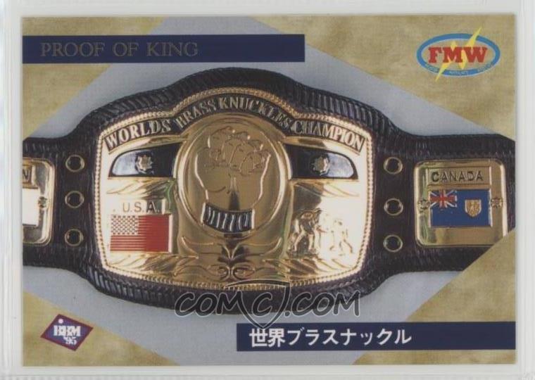 Worlds-Brass-Knuckles-Championship.jpg?i