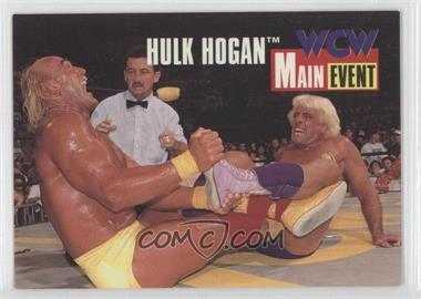 1995 CARDZ WCW Main Event - Promos #2 - Hulk Hogan, Ric Flair