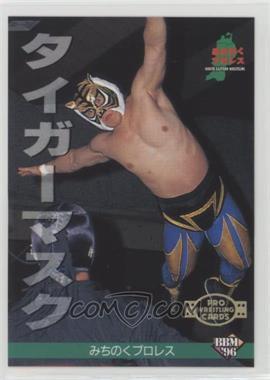 1996 BBM Pro Wrestling - [Base] #148 - Tigermask