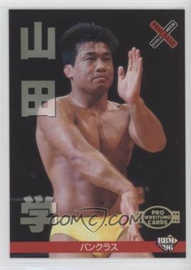1996 BBM Pro Wrestling - [Base] #174 - Manabu Yamada - Courtesy of COMC.com