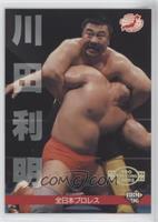 Toshiaki Kawada