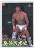 Satoshi Hasegawa
