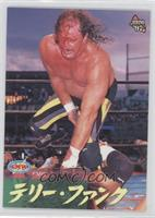 Terry Funk (Uncorrected Error: Should be #57)