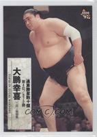 Yokozuna Taiho Koki