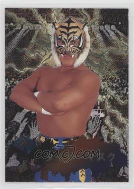 1998 BBM Pro Wrestling - Sparkling Fighters #SF 55 - Tiger Mask