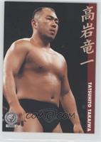 Tatsuhito Takaiwa