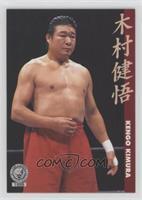 Kengo Kimura