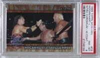 Hogan/Hart V. Savage/Piper (Great American Bash) [PSA 8 NM‑MT]