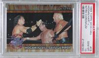 Hogan/Hart V. Savage/Piper (Great American Bash) [PSA 10 GEM MT]