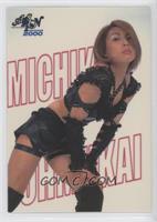 Michiko Ohmukai