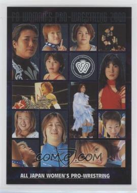 2000 Future Bee Women's Pro-Wrestling Collection - Promotion Cards