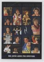 Neo Japan Ladies Pro-Wrestling