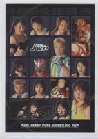 Pure-Heart Pure-Wrestling JWP
